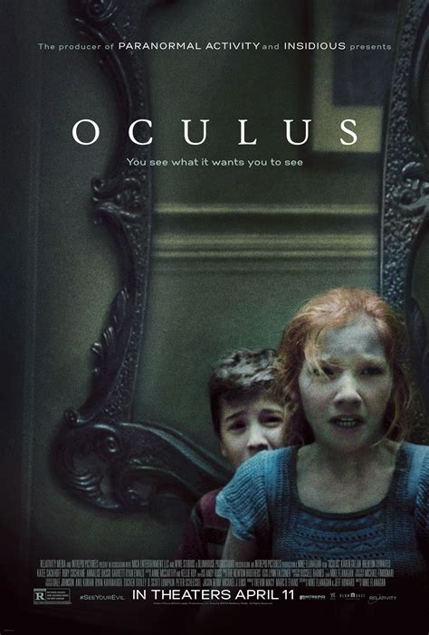 Online Giveaway! Enter to Win Oculus Prize Pack - Hell