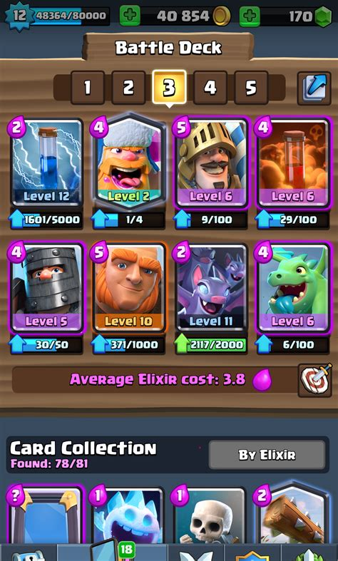 My go to 2v2 deck right now