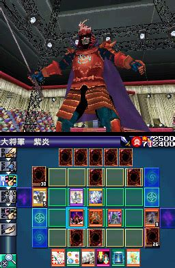 Yu-Gi-Oh! Duel Monsters World Championship 2007 Review for